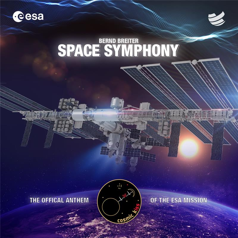 Space Symphony banner